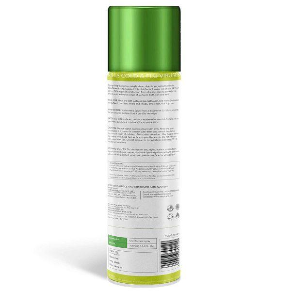 BodyGuard Multipurpose Alcohol Based Disinfectant Spray - 300 ml