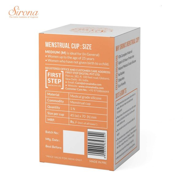 Menstrual Cup | Size Medium (20ml)
